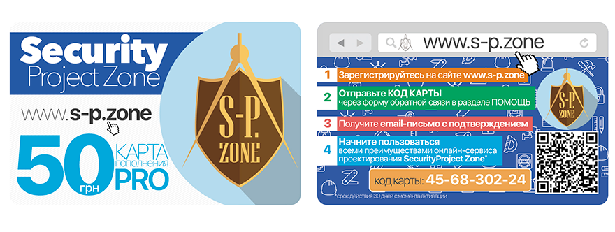 s-p-zone_card